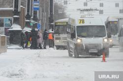 Снегопад, мороз, зима. Челябинск, снег, маршрутное такси, снегопад, зима, остановка транспорта, мороз