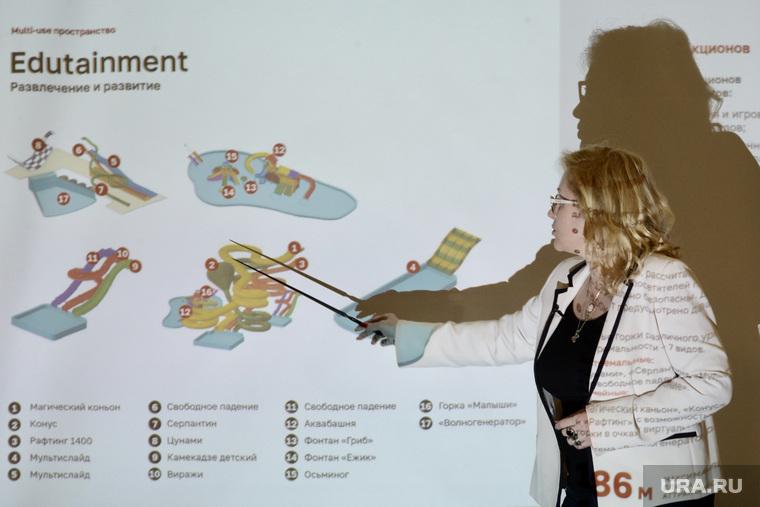 Презентация проекта аквапарка Олега Колесникова. Челябинск