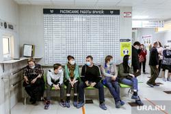Очередь в поликлинике №5. Тюмень, очередь , поликлиника, люди в масках, расписание приема врачей