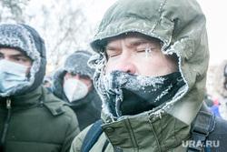 Несанкционированная оппозиционная акция. Тюмень, человек в маске, люди в масках, митинг, несанкционированная акция, мороз, холод, несанкционированный митинг