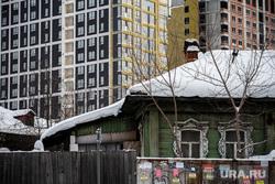 Улица Хользунова (Цыганский поселок). Екатеринбург, новострой, снос дома, новостройка, ветхое жилье, спальный район, жилой фонд, ипотека, жилой комплекс, частный дом, переезд, город, жк, частный сектор, урбанизация, жилой дом, застройка территории