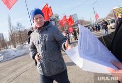 Пикет против переименования улиц. Пермь. , пикет, красные флаги, агитация