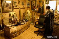 Среднеуральский женский монастырь. Свердловская область, романов николай, отец сергий, схиигумен сергий