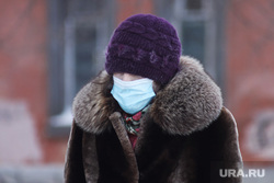 Мороз. Курган, зима, пенсия, женщина, холод, масочный режим, пенсионерка в маске, пандемия коронавируса, пандемия
