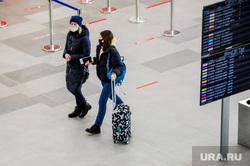 Торжественное открытие Международного аэропорта Игорь Курчатов. Челябинск, аэропорт, путешествие, пассажир, чемодан, аэропорт игорь курчатов