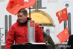 Митинг по случаю столетия Комсомола. Екатеринбург, коммунисты, красный флаг, ивачев александр