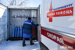 Кислородная подстанция скорой помощи. Екатеринбург, скорая помощь, машина скорой помощи, медицинский кислород