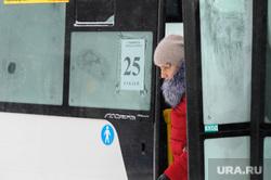 Мороз. Зима. Погода. Климат. Челябинск, зима, стоимость проезда, маршрутка, климат, мороз, погода, холод, 25рублей