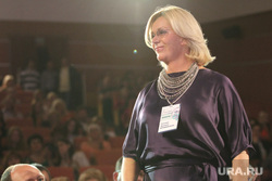 Финал Мисс Екатеринбург-2013, портрет, ярошевская татьяна