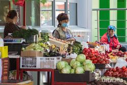 Клипарт. Магнитогорск, капуста, продукты, овощи-фрукты, рынок, еда, масочный режим