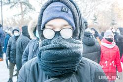Несанкционированная оппозиционная акция. Тюмень, очки, человек в маске, люди в масках, митинг, несанкционированная акция, мороз, холод, очки hugo boss, несанкционированный митинг