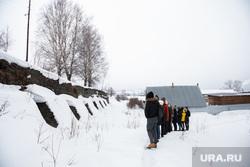 Горнолыжный комплекс «Гора Белая». Свердловская область
