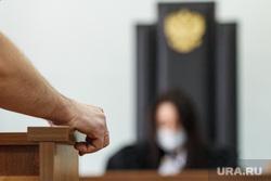 Клипарт. Магнитогорск, обвиняемый, судья, суд