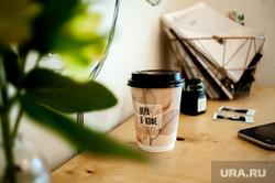 Места в микрорайоне «Академический». Екатеринбург, стаканчик, кофе, кофе с собой