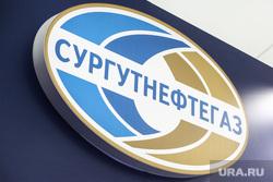 Логотипы нефтяных компаний. Клипарт. Тюмень, знак, логотип, сургутнефтегаз, фирменная эмблема