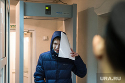 Суд по Игорю Новоселову. Екатеринбург, новоселов игорь, закрывает лицо