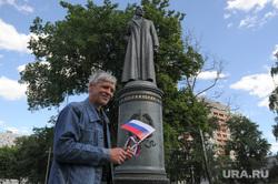 Памятник Феликсу Дзержинскому в парке Музеон. Москва, дзержинский феликс