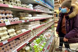 Торговый центр. Курган, яйца, бакалея, магазин, покупатель, продукты питания