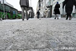 Каменная крошка на улицах Екатеринбурга. Екатеринбург