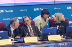 Первое заседание ЦИК в новом составе. Москва, памфилова элла, гришина майя, заседание цик