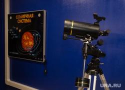Визит Моора. Сургут, телескоп, солнечная система