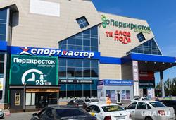 Подготовка города к приезду Путина. Челябинск, вид на спортмастер