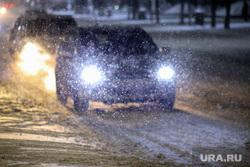 Акция с фонариками. Курган, снег, автомобиль, непогода, метель, плохая погода, плохая видимость, свет фар, фары, зима