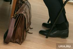Заседание депутатской комиссии по развитию городского хозяйства. Курган, портфель, туфли, ноги