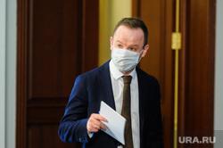 Брифинг Алексея Текслера в медицинской маске по коронавирусу. Челябинск , зюсь сергей