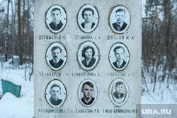 Мемориал группе Дятлова на Михайловском кладбище. Екатеринбург, мемориал группы дятлова, группа дятлова