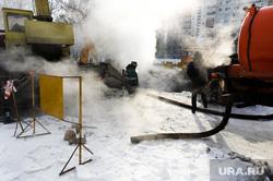ЖКХ. Челябинск, коммунальная авария, зима, жкх, мороз, теплотрасса, пар
