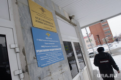Активисты забрались на телебашню и требуют референдум. Фото с места событий, Екатеринбург, отдел полиции ленинского района, отдел полиции №5