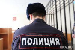 Судебное заседание по уголовному делу бывшего замгубернатора Пугина Сергея. Курган, осужденный, скамья подсудимых, зал суда, судебное заседание, полиция, суд, арестант, клетка, конвой