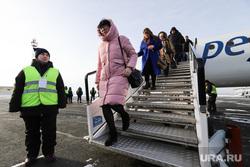 Авиапресс-тур Курган-Москва. Аэропорт Шереметьево. Курган, аэропорт курган, авиарейс, пассажиры, трап самолета