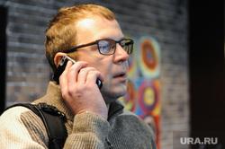 Встреча Владимира Бурматова с политтехнологами. Челябинск, клесун сергей