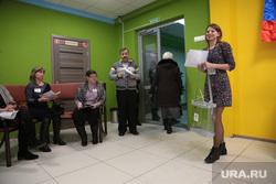 Выборы перенесенные на 4 декабря. Пермь