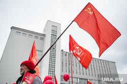 Традиционная первомайская демонстрация. Екатеринбург, кпрф, красные флаги