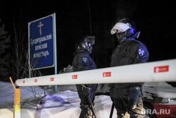 Обстановка вокруг Среднеуральского монастыря после штурма. Екатеринбург, перекрытие дороги, полиция, среднеуральский женский монастырь, омон