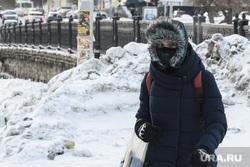 Виды Екатеринбурга, зима, ветер, мороз, холод