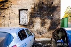Устранение последствий взрыва кислородного оборудования ГКБ№2. Челябинск, место взрыва, след на стене, сажа
