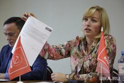 Пресс конференция оппозиции КПРФ и ЛДПР. Пермь, кпрф, айтакова ксения