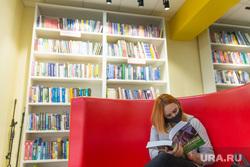 Клипарт. Магнитогорск, книги, полки, чтение, чтение, читатель, защитная маска, библиотека, стеллажи, времяпрепровождение