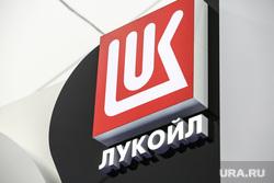 Логотипы нефтяных компаний. Клипарт. Тюмень, знак, логотип, лукойл, фирменная эмблема