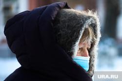 Мороз. Курган, пенсионерка, низкая температура, погода, заморозки, женщина, климат, зима, мороз, холод, метеоусловия, масочный режим, пандемия коронавируса