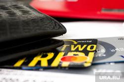 ЖКХ. Пермь, банковские карточки, виза, карты, кошелек, мастеркард, деньги, пластиковая карта, кредитная карта, кредитка