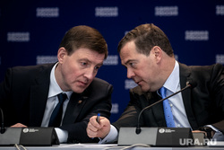 Заседание бюро Высшего совета политической партии «Единая Россия». Москва, медведев дмитрий