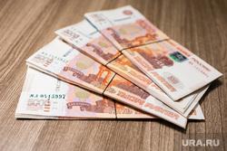Клипарт. Сургут, зарплата, экономика, рубли, финансы, деньги, наличные, накопления, сбережения