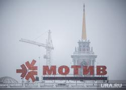 Снегопад. Екатеринбург, снег, холод, зима, сотовая связь, строительный кран, мотив, осень
