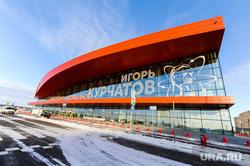 Новый терминал внутренних авиалиний в аэропорту «Курчатов». Челябинск, аэропорт игорь курчатов