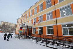 Столовая в школе №112. Пермь